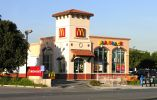 cells_nextel_mcdonalds_norwalk_cupola_20080225_DSCN9239.jpg